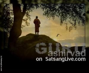 guru aashirwaad
