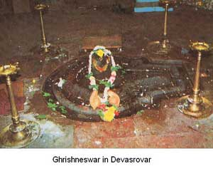 Ghrishneswar-Jyotirlinga