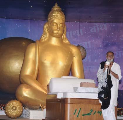Morari bapu in Nathdwara: 7th day