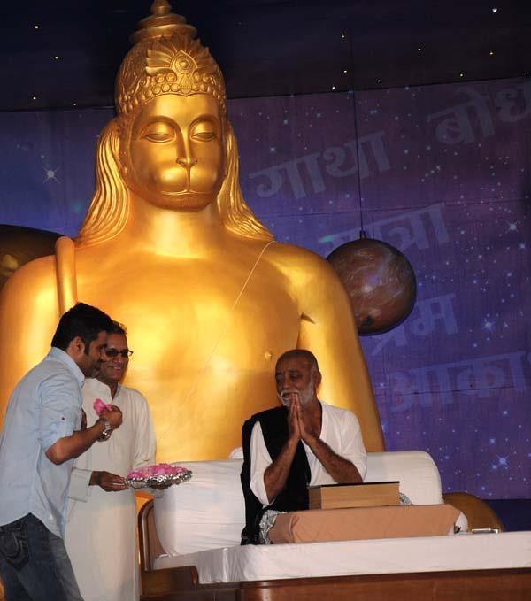 morari bapu in nathdwara: 2nd day
