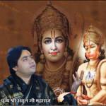 Atulya Ji Ramayani | Atulji Maharaj | अतुल जी महाराज | अतुल्य रामायणी | Satsang Live
